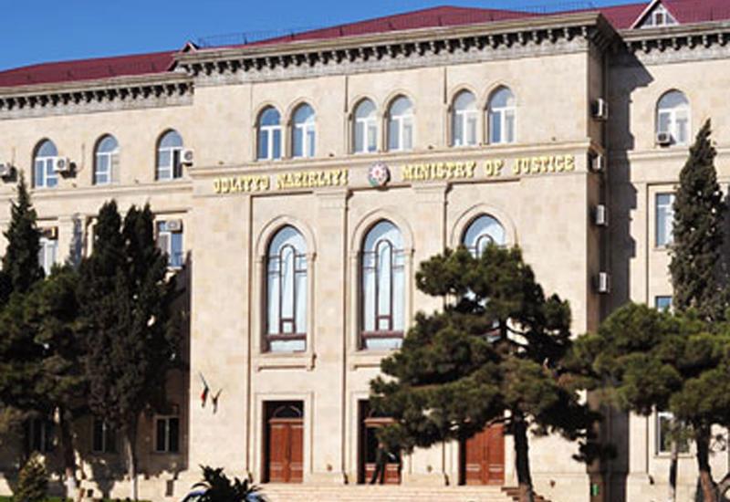 Азербайджан облегчил рассмотрение экономических споров