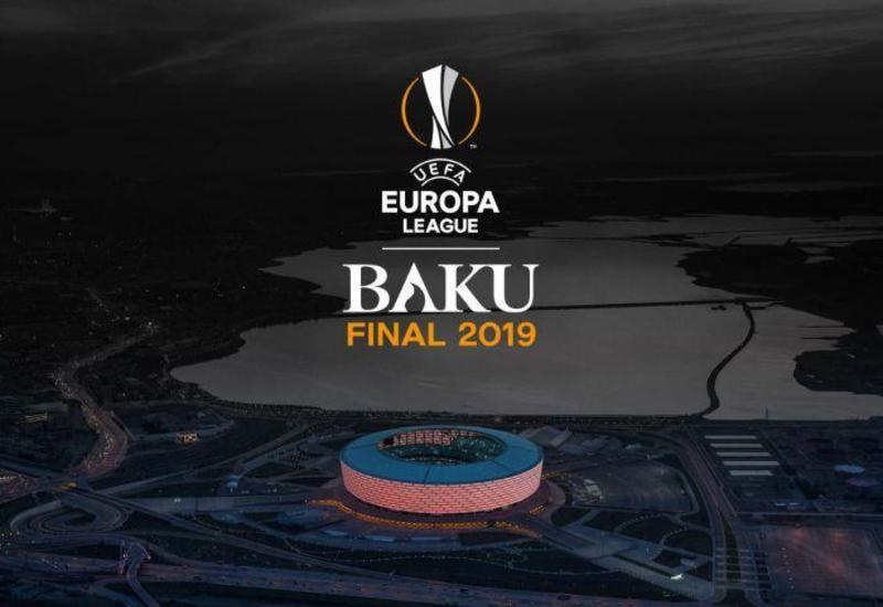 Представлен промо-ролик финала Лиги Европы в Баку