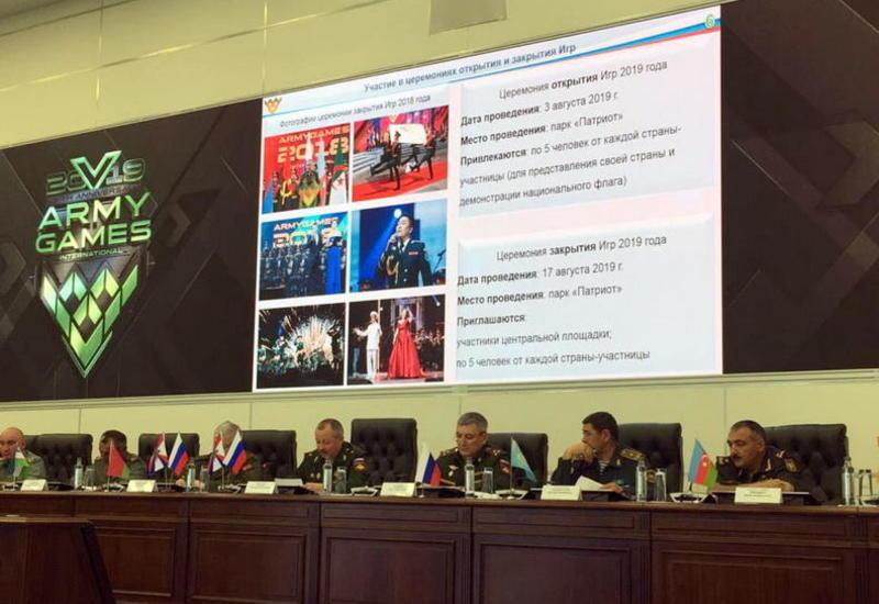 Азербайджан принял участие в международной конференции «АрМИ – 2019»