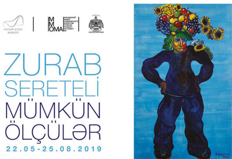 В Центре Гейдара Алиева откроется выставка Зураба Церетели