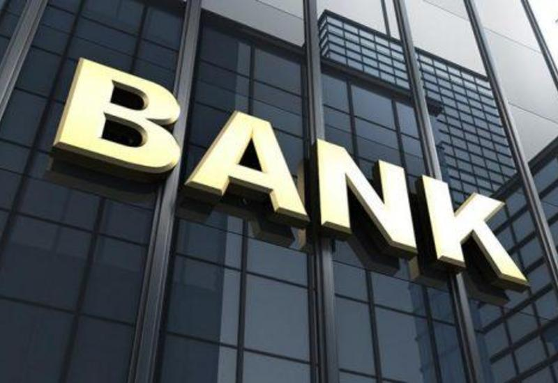 Совокупные активы банков Азербайджана увеличились