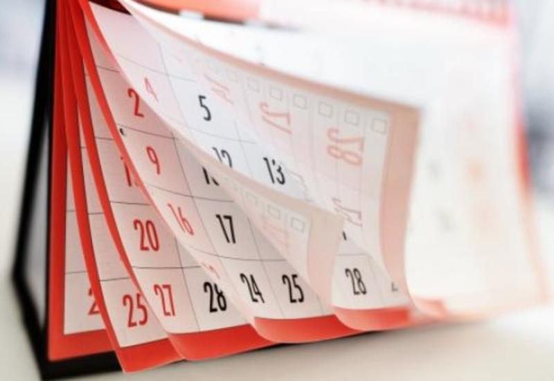 Сколько дней будем отдыхать в июне?