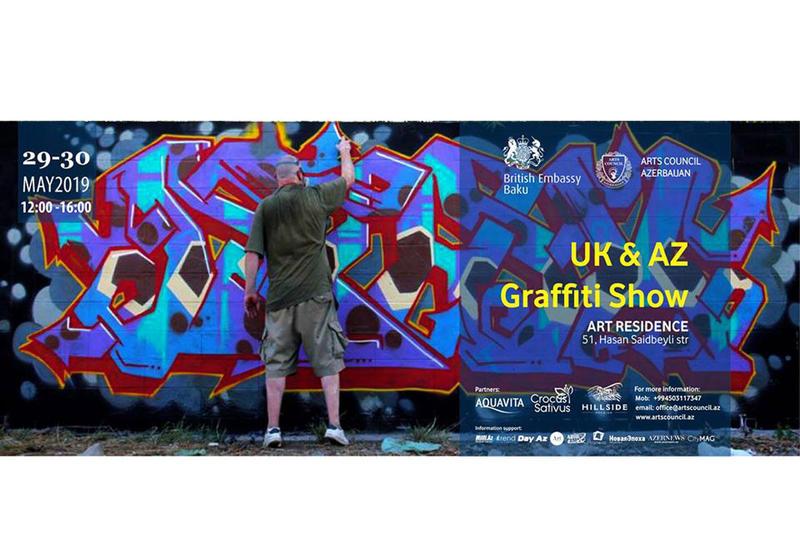 Финал Лиги Европы в Баку: UK & AZ Graffiti Show для болельщиков