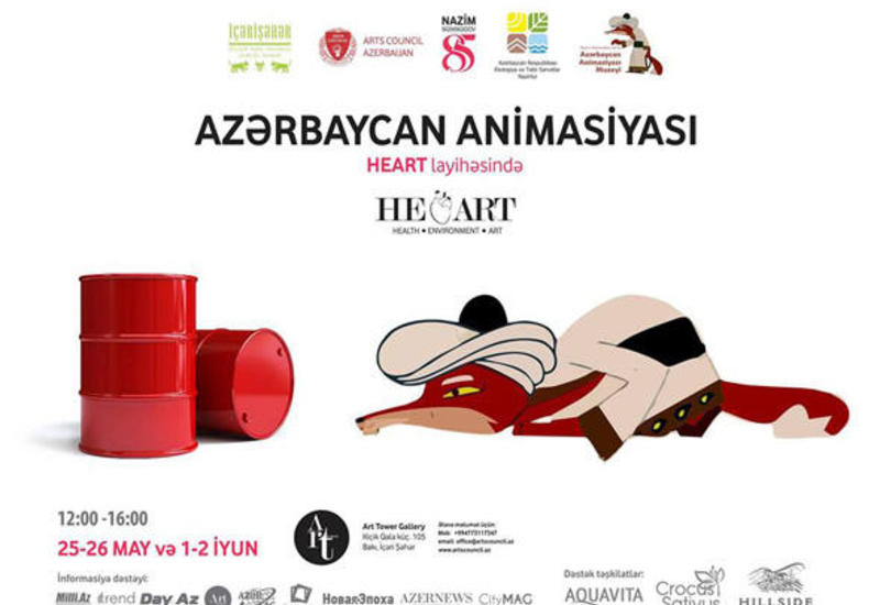 В Баку пройдет воркшоп с участием азербайджанских художников
