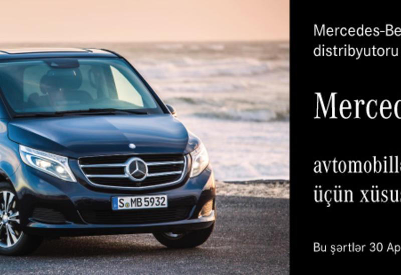 Минивэн Mercedes-Benz V-class: уникальное сочетание динамики, пространства и комфорта