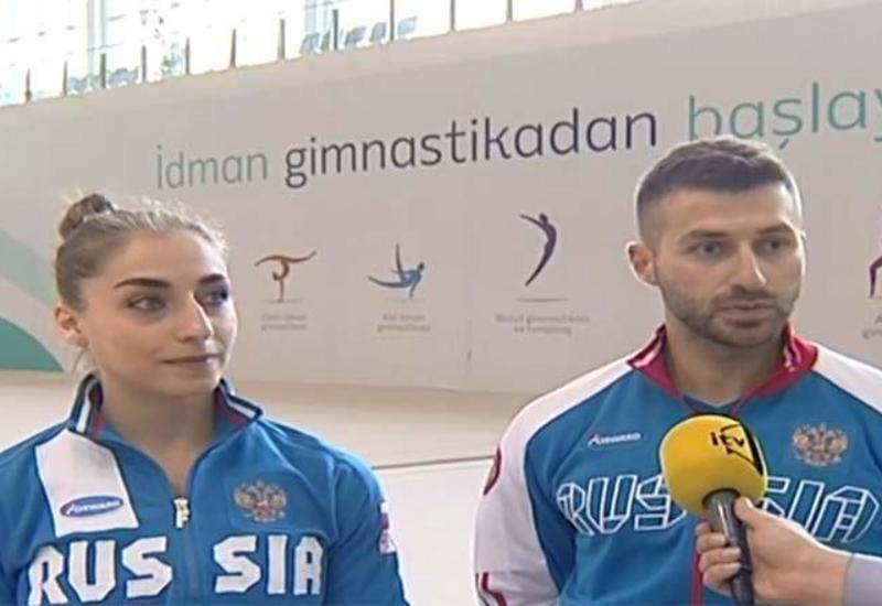 Гимнасты Гарсеван и Духик Джаназян: В Баку все очень хорошо, безопасно и никакого давления нет