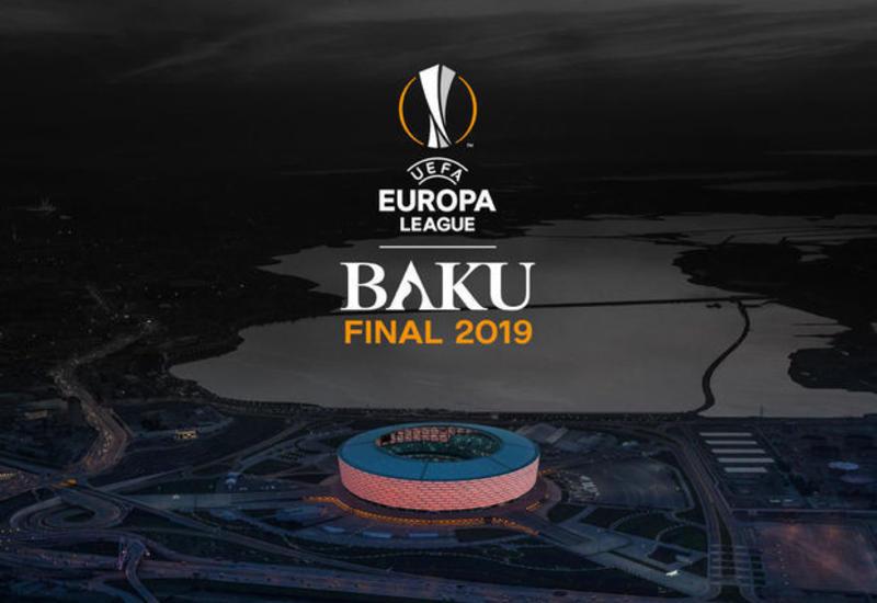 На финал Лиги Европы в Баку приедут десятки тысяч болельщиков