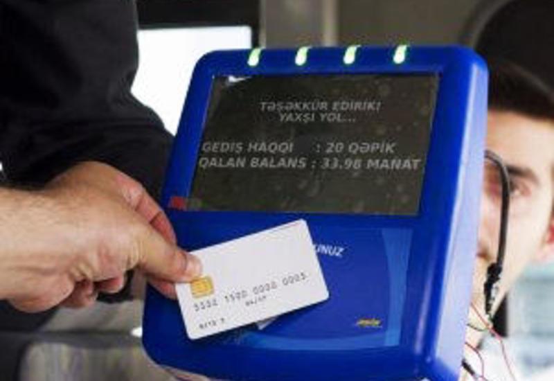 В эти дни общественный транспорт в Баку будет бесплатным