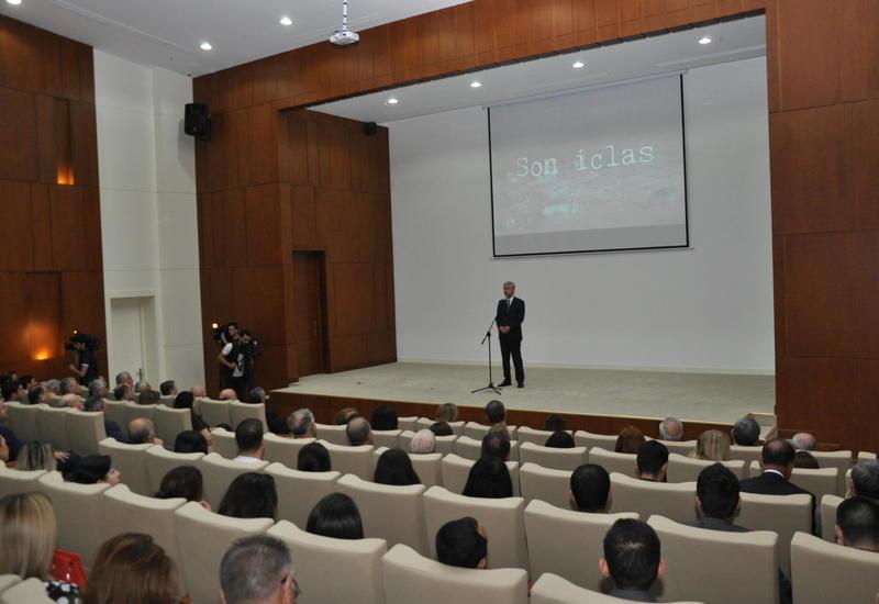 В штаб-квартире ПЕА состоялся показ фильма, посвященного АДР