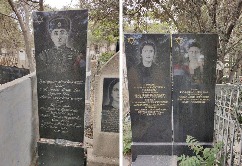 В Баку 50 лет хоронили потомков еврейского графа - героя Советского союза?