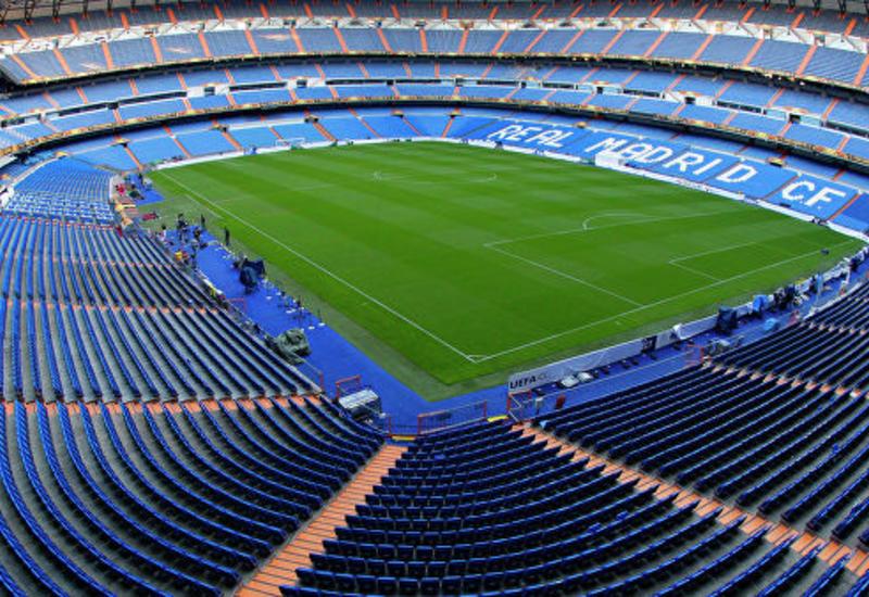 В Мадриде начались работы по реконструкции стадиона «Реала»