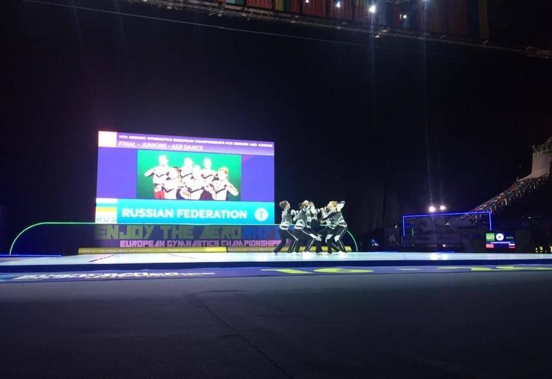 В Баку определились победители Чемпионата Европы в программе аэро-данс среди юниоров