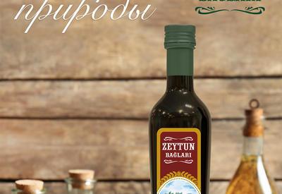 Новый взгляд на очевидное: местное оливковое масло как источник здоровья