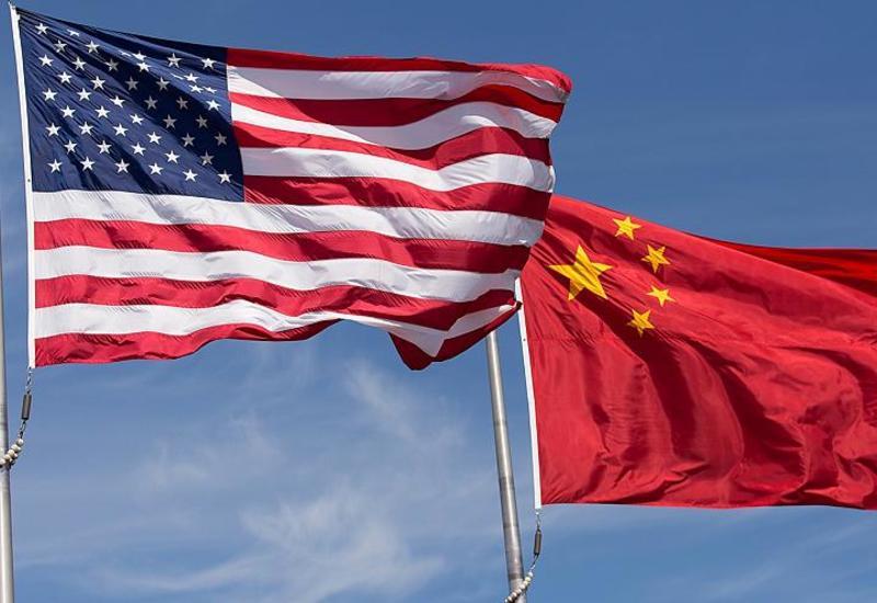 КНР нанес ответный удар вторговой войне