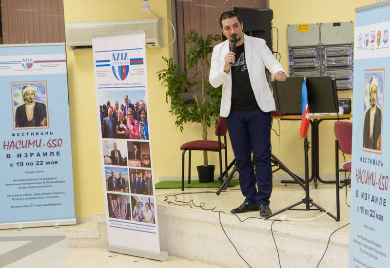 В Израиле прошел фестиваль, посвященный Имадеддину Насими