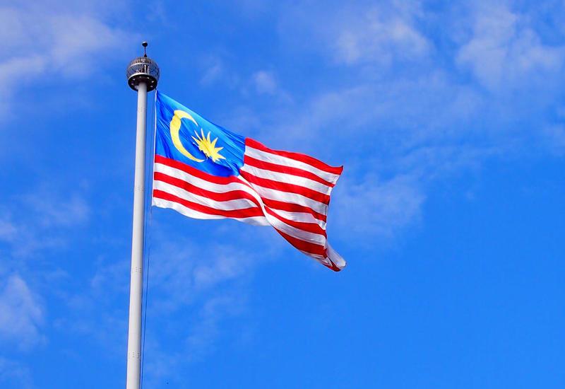 Премьер Малайзии предложил создать единую азиатскую валюту