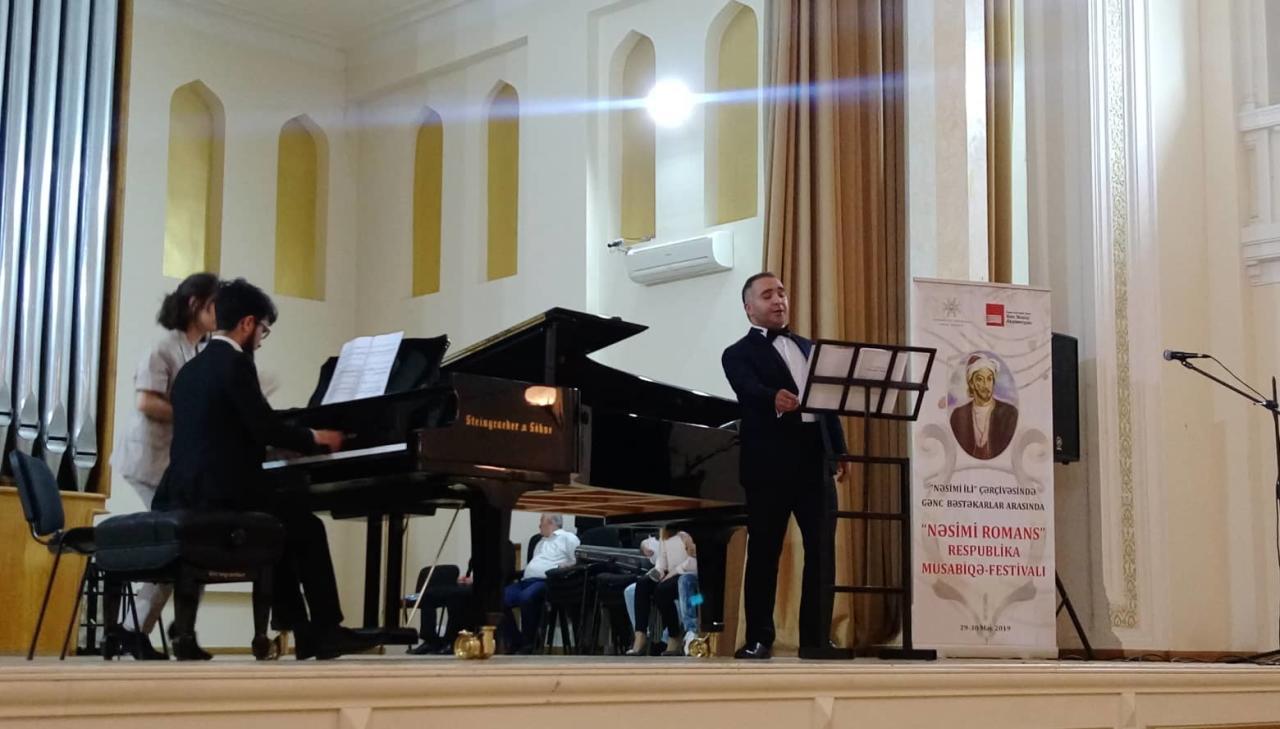 Молодые композиторы представили в Баку новые романсы на слова Насими