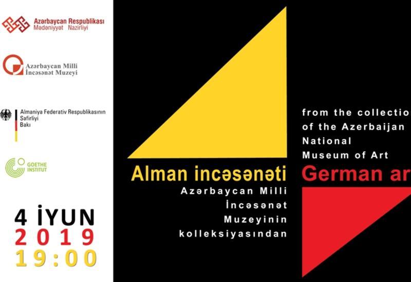 Знакомимся с немецким искусством в Национальном музее