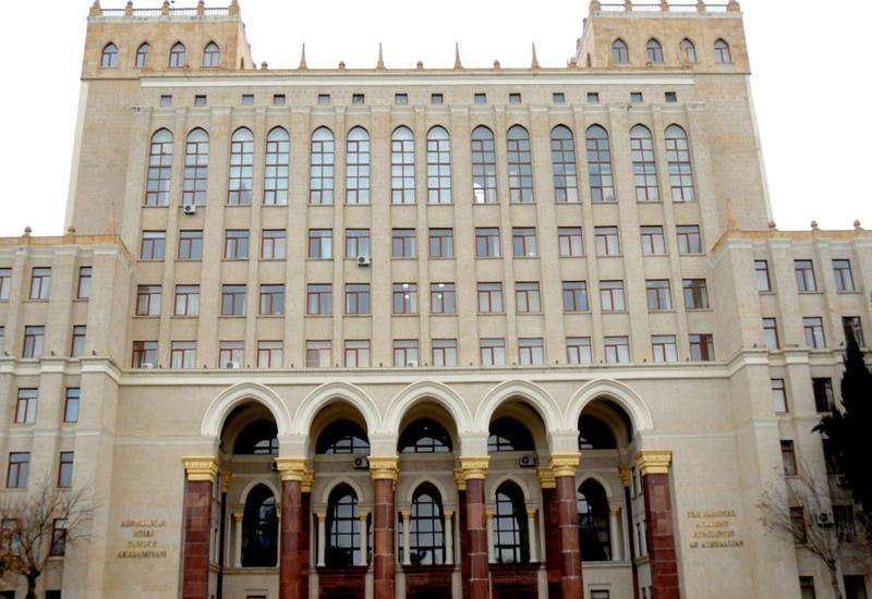 Утвержден план приема в магистратуру НАНА на следующий учебный год