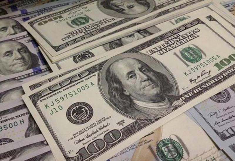 Армяне ограбили крупнейший банк США