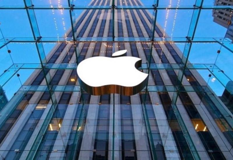Apple внезапно подняла цены