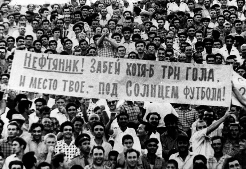 Как появились первые футбольные клубы в Азербайджане