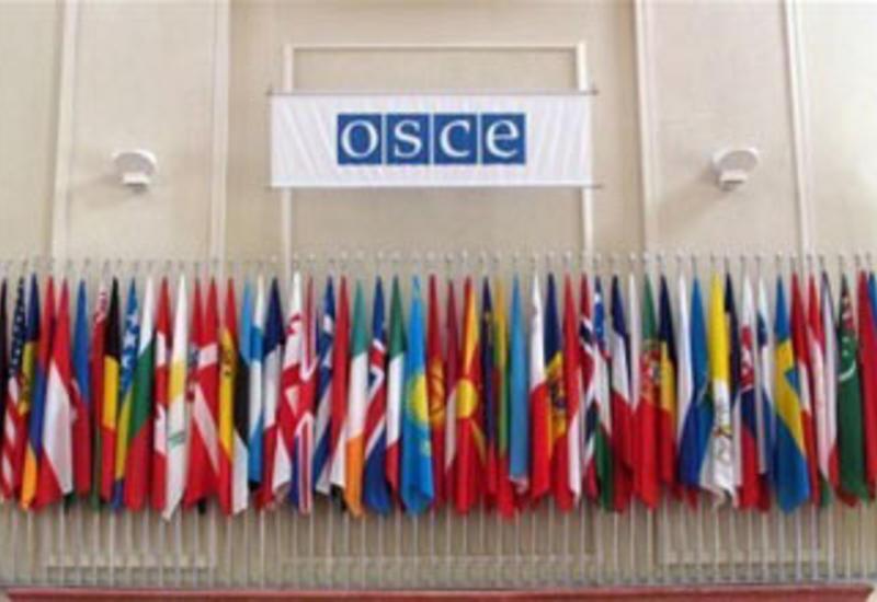 Азербайджан примет участие в конференции ПА ОБСЕ