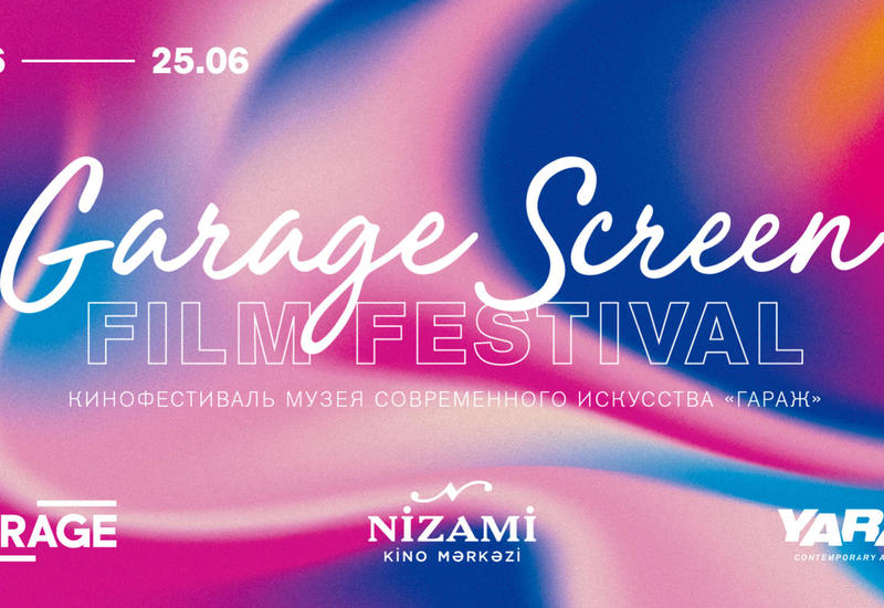 В Баку пройдет Garage Screen Film Festival
