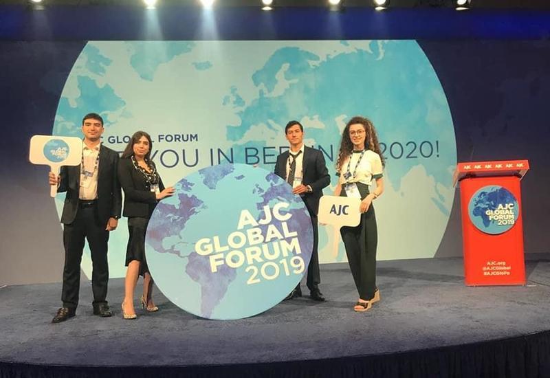 Азербайджанские студенты приняли участие в Глобальном форуме Американского еврейского комитета