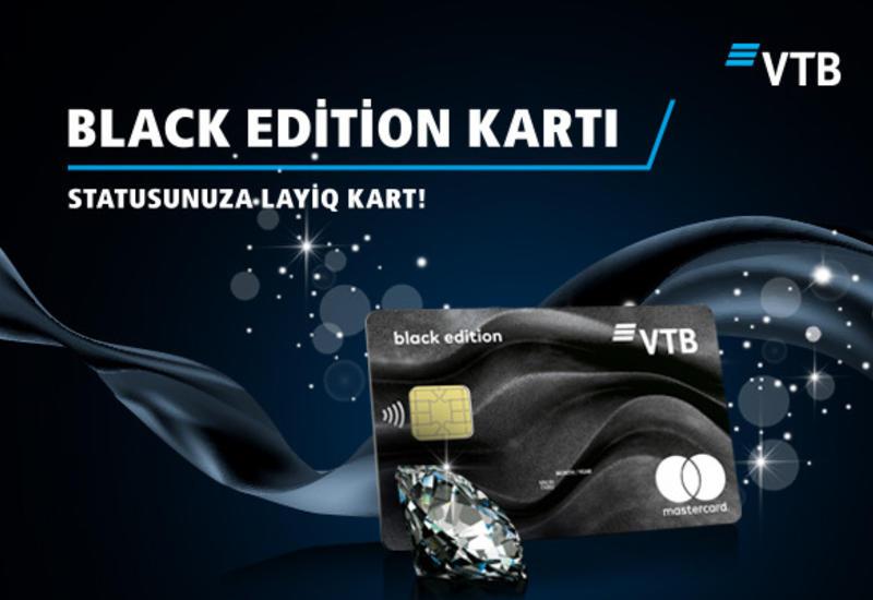 ВТБ (Азербайджан) выпустил премиальную карту Black Edition