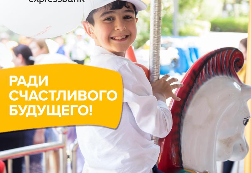 Expressbank порадовал детей в канун праздника Рамазан