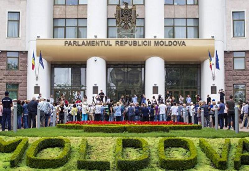 И.о. президента Молдовы подписал указ о роспуске парламента
