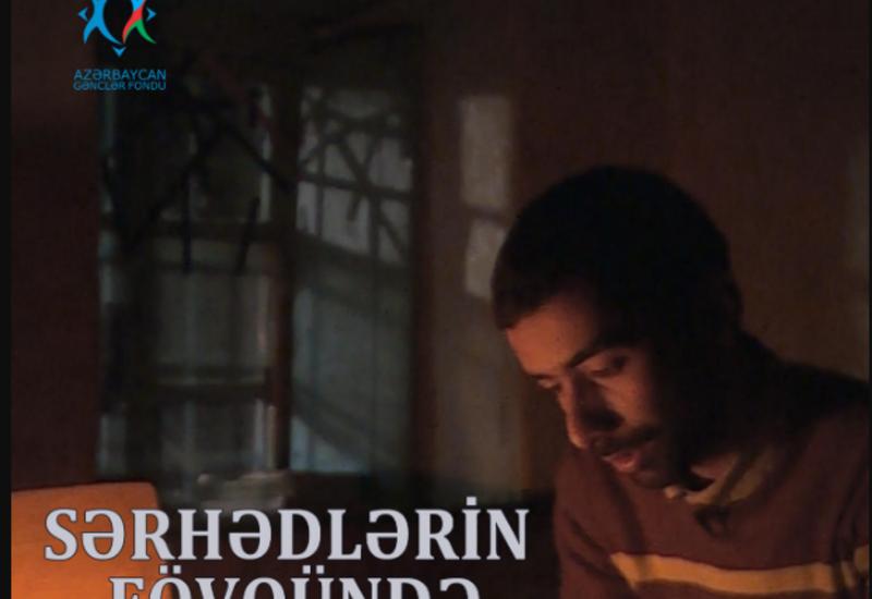"""В CinemaPlus Quba презентован документальный фильм """"За пределами границ"""""""