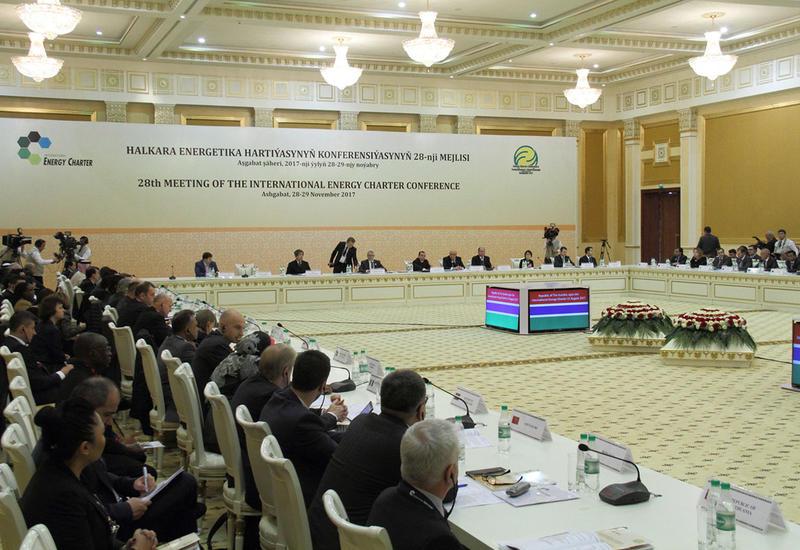 Азербайджан примет участие в форуме Международной энергетической хартии