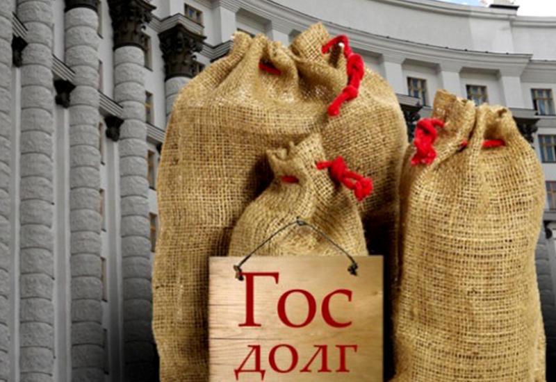 Армения стала еще ближе к дефолту
