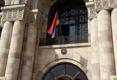 МИД Армении обиделся на Азербайджан за пощечину Пашиняну