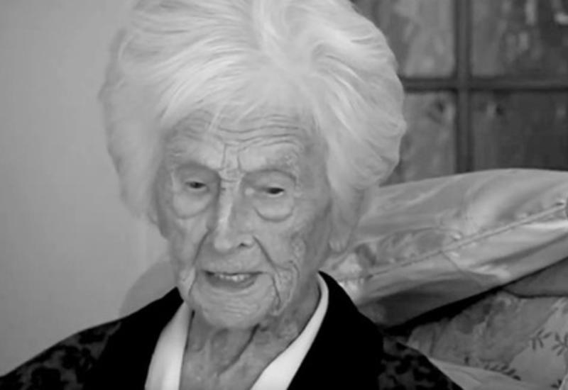Скончалась старейшая жительница Великобритании