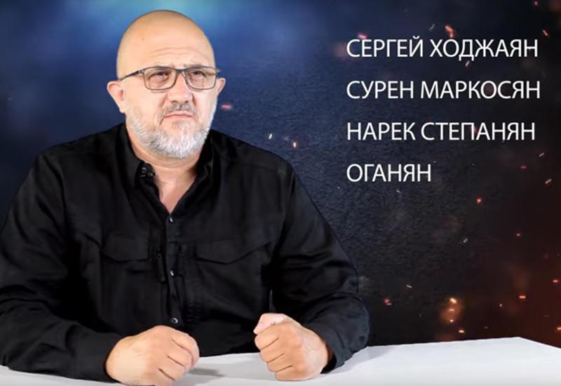 """""""Они - не кавказцы"""": российский журналист об убийцах спецназовца"""