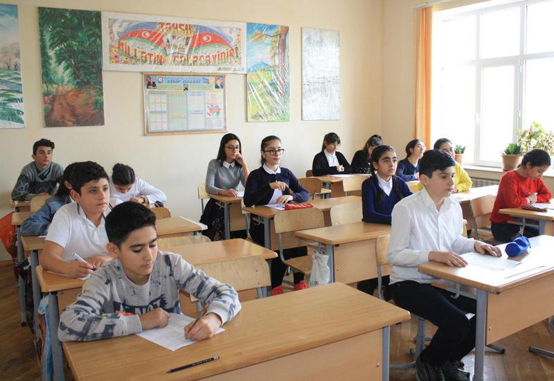 В школах Азербайджана появятся новые профильные классы