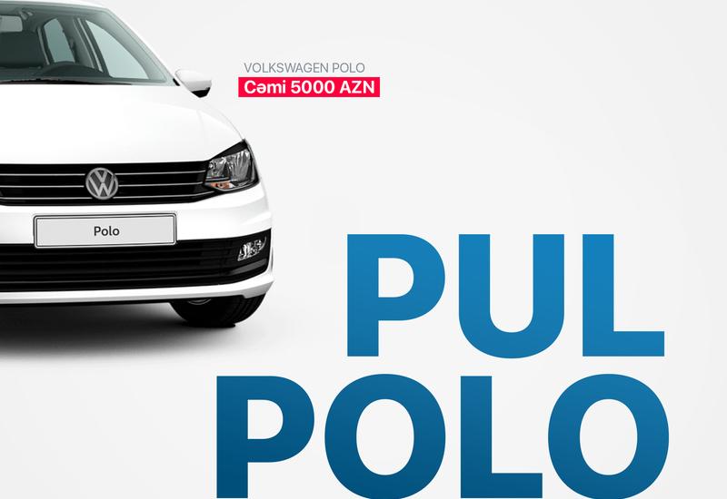 Принеси деньги в AccessBank, уезжай на Polo!