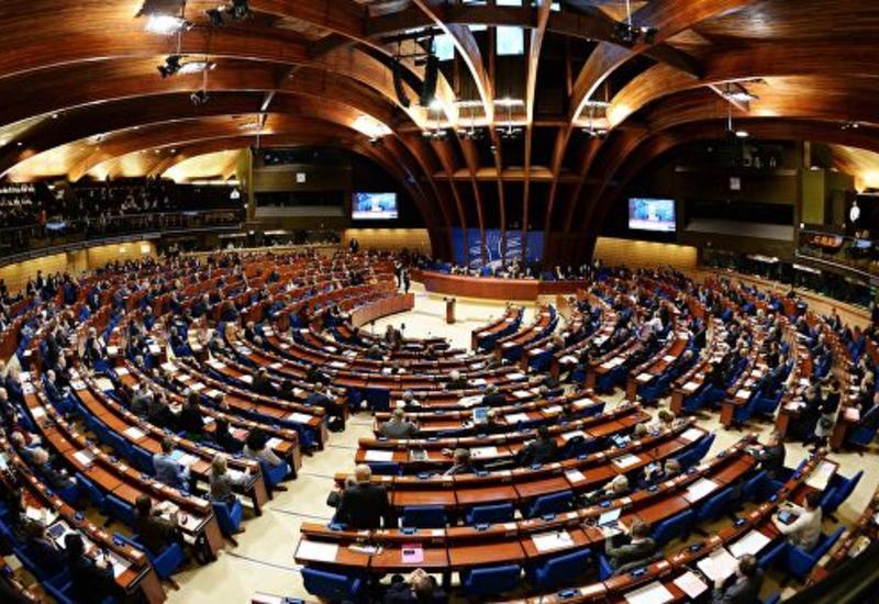 Россия сформировала делегацию в ПАСЕ