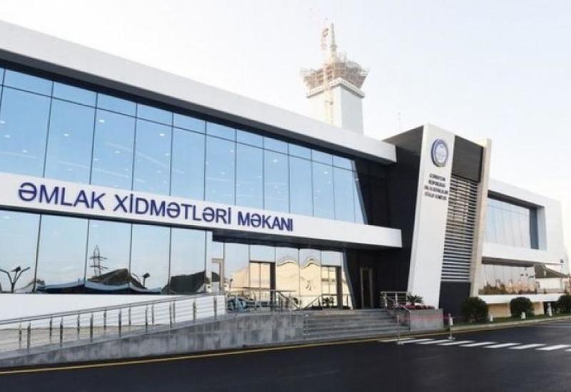 В Азербайджане выставят на аукцион десятки гособъектов