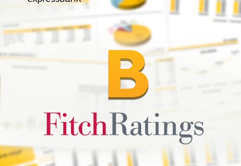 """Международное рейтинговое агентство """"Fitch Ratings"""" в очередной раз подтвердило стабильность «Expressbank»-а"""