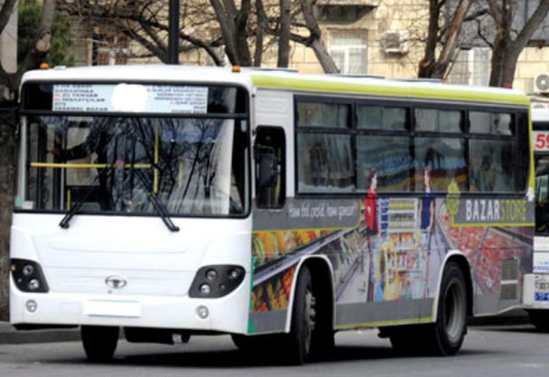 Bu avtobusların hərəkətində dəyişiklik edilib