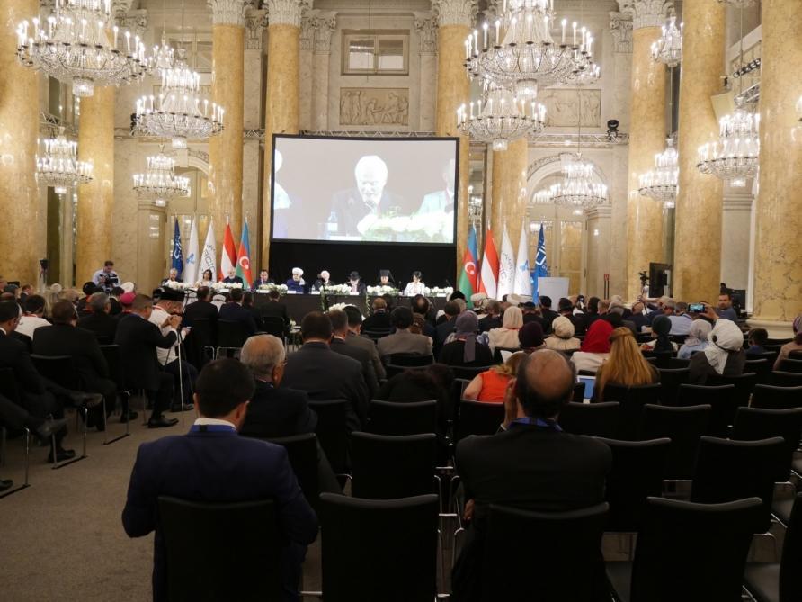 В Вене проходит международная конференция на тему «От межрелигиозного и межцивилизационного сотрудничества к общечеловеческой солидарности»