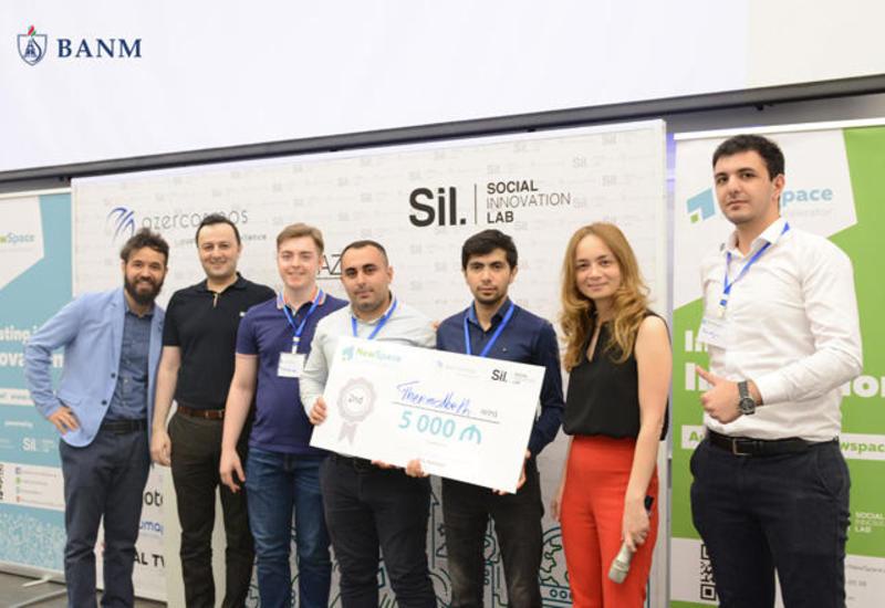 Стартап БВШН занял второе место в NewSpace Business Accelerator