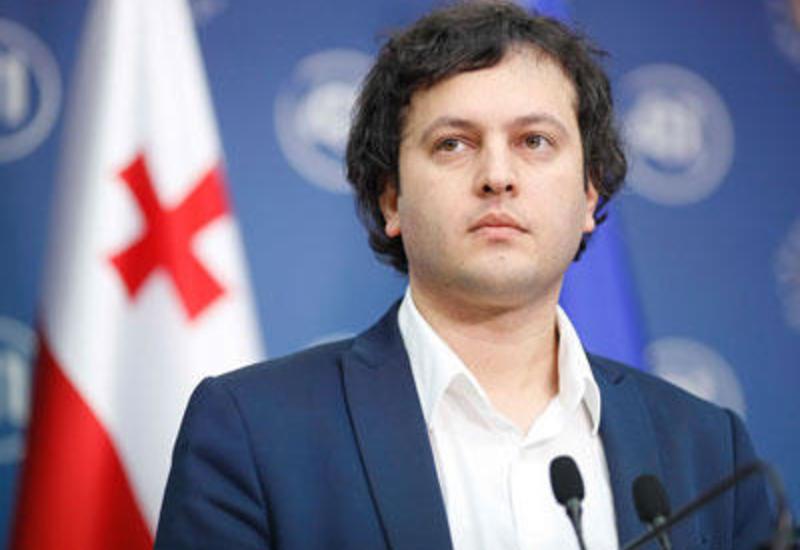 Председатель парламента Грузии прибыл в Азербайджан