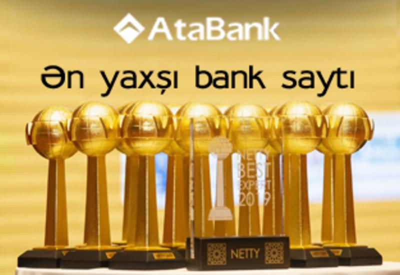 ОАО «АтаБанк» выиграло премию NETTY 2019
