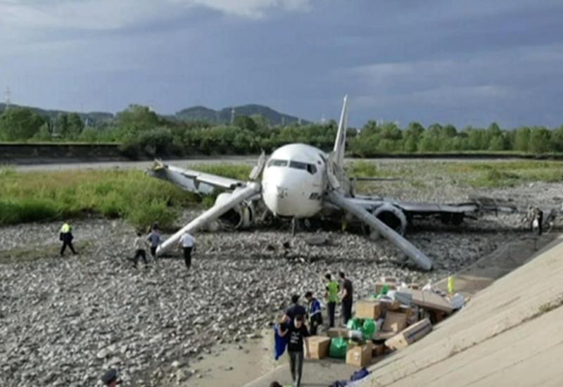 ЧП с малазийским Boeing в Индонезии