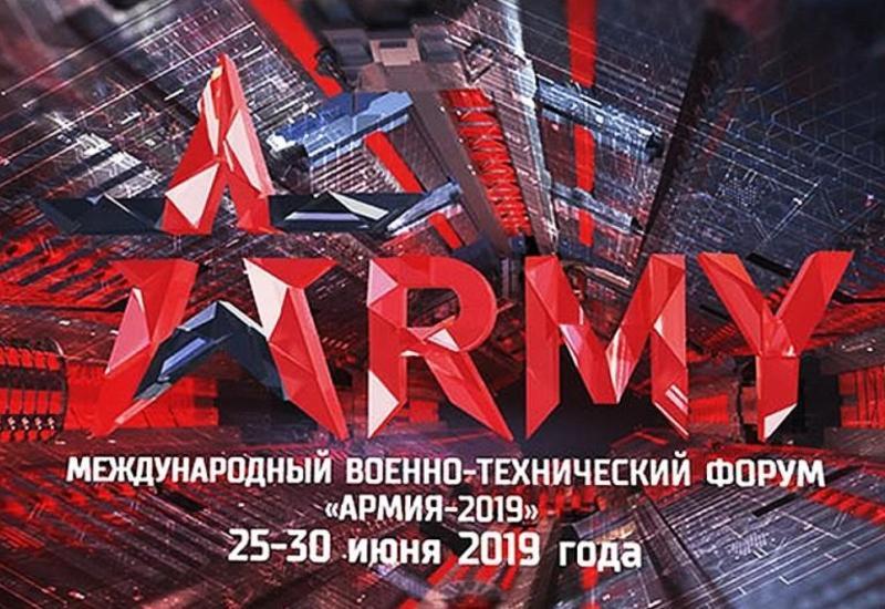 Азербайджан представит свою военную продукцию на выставке в Москве